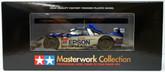 Tamiya 21053 Epson NSX 2005 Masterwork Collection 1/24 Scale Kit