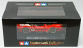 Tamiya 21054 ARTA NSX 2005 Masterwork Collection 1/24 Scale Kit