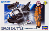 Hasegawa TH06 SPACE SHUTTLE Eggplane (Egg Plane) Series Plastic Model Kit