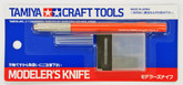 Tamiya 69905 Craft Tools - Modeler's Knife (Fluorescent Orange) (Ltd. Edition)