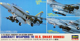 Hasegawa X72-11 AIRCRAFT WEAPONS VI U.S. SMART BOMBS 1/72 Scale Kit