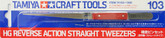 Tamiya 74103 Craft Tools - HG Reverse Action Straight Tweezers