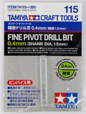 Tamiya 74115 Craft Tools - Fine Pivot Drill Bit 0.4mm Shank Dia. 1.0mm
