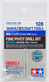 Tamiya 74128 Craft Tools - Fine Pivot Drill Bit 0.7mm (Shank Diameter 1.0mm)