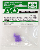 Tamiya AO-1014 8T Plastic Pinion Gear Set (10pcs.) (94577)
