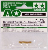 Tamiya AO-1023 5mm Pipe For Double Aluminum Rollers (4pcs.) (94801)
