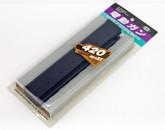 Tokyo Marui No.95 Thompson 420 Rnd Long Magazine (Genuine Parts) Made in Japan