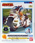Bandai 163923 DRAGON BALL Bulma's Capsule No.9 Motorcycle non scale kit  (Mecha Collection DRAGON BALL No.01)