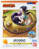 Bandai 163930 DRAGON BALL OX-King (Gyumaou)'s Vehicle non scale kit  (Mecha Collection DRAGON BALL No.02)