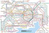 Beverly Jigsaw Puzzle 61-421 Metropolitan Railway Line Network Japan (1000 Pieces)