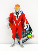 Bandai 117193 Ultraman Ultra Hero Series No.37 Glen Fire Figure