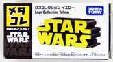 Takara Tomy Disney Star Wars Metakore Logo Collection Yellow 889410