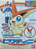 Bandai Pokemon Plamo 20 Victini (Plastic Model Kit)