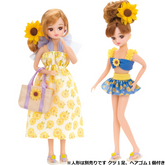 Takara Tomy Licca Doll LW-16 Resort Swim Wear and Dress set (895206)