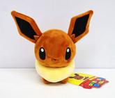 Pokemon Center Original Plush Doll Pokemon Dolls Eevee (Eievui) 513-