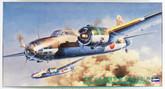 Hasegawa CP12 Nakajima Ki49 II Koh Type 100 Heavy Bomber Donryu (Helen) 1/72 scale kit
