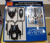 Tamiya 95312 Mini 4WD DCR-01 Body Parts Set Gun Metal