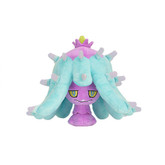 Pokemon Center Original Plush Doll Mareanie (Hidoide) 624-