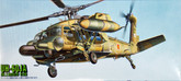 Fujimi F38 JGSDF UH-60JA Helicopter 1/72 Scale Kit
