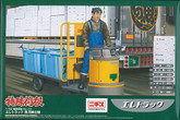 Aoshima 00878 Ele Turret Truck (Fish Market Version) 1/32 scale kit