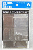 Aoshima 01554 Tool & Tool Box Set (Photo Etched Parts) 1/24 scale kit