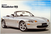 Aoshima 02254 Mazda Roadster RS (NB8C) 1/24 scale kit