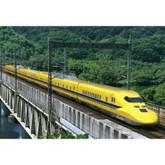 Epoch Jigsaw Puzzle 26-250 Shinkansen Series 923 Doctor Yellow (300 Pieces)