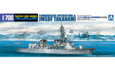 Aoshima 01301 Tomodachi Operation & JMSDF Takanami 1/700 scale kit