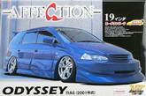 Aoshima 49426 Honda Odyssey (RA6) Affection 1/24 scale kit
