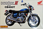Aoshima Naked Bike 66 47002 Honda Hawk II CB400T 1/12 scale kit