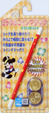 Tenyo Japan 114254 MIRACLE COIN MAGIC MICKEY MOUSE (Magic Trick)