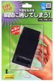 Tenyo Japan 115756 TRAP BOX (Magic Trick)