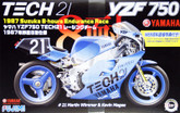 Fujimi Bike-09 Yamaha YZF750 TECH21 Racing Team 1987 Suzuka 8-hours Endurance Race 1/12 scale kit
