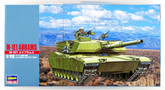 Hasegawa MT35 M-1E1 ABRAMS TANK 1/72 Scale Kit