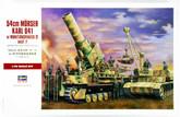 Hasegawa MT56 54cm MORSER KARL 041 MUNITIONSPANZER 1/72 Scale Kit