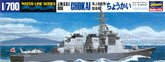 Hasegawa Waterline 012 JMSDF DDG Chokai Aegis Destroyer 1/700 Scale Kit