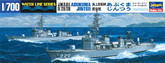 Hasegawa Waterline 013 JMSDF DDG Abukuma/Jintsu Destroyer 1/700 Scale Kit