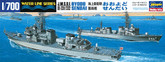 Hasegawa Waterline 014 JMSDF DDG Oyodo/Sendai Destroyer 1/700 Scale Kit
