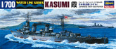 Hasegawa Waterline 449 IJN Destroyer Kasumi 1/700 Scale Kit