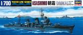 Hasegawa Waterline 450 IJN Destroyer Asashimo 1/700 Scale Kit