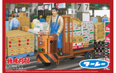 Aoshima 00885 Turret Truck (Fruit & Vegetable Market) 1/32 scale kit