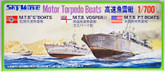 Pit-Road Skywave SW-02 Motor Torpedo Boats 1/700 scale kit