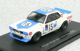 Ebbro 43240 Nissan Skyline GT-R KPGC10 Racing No.15 (White / Blue) 1/43 scale