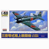 Arii 230817 Zero Fighter Type 52 Hei 1/48 scale kit (Microace)