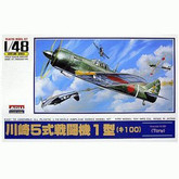 Arii 230855 Kawasaki Zero Fighter TONY 1/48 scale kit (Microace)