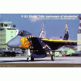 "Arii 621561 F-15J 204SQ ""10th Anniversary of Introduction 1/144 scale (Microace)"