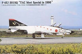 Arii 621585 F-4EJ 301SQ TAC MEET SPECIAL IN 1990 1/144 scale kit (Microace)