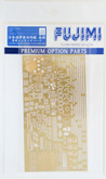 Fujimi 1/700 Gup40 Photo Etched Parts (IJN Heavy Cruiser Takao) 1/700 scale