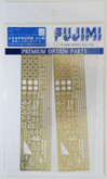 Fujimi 1/700 Gup68 Photo Etched Parts (IJN Light Cruiser Isuzu) 1/700 scale