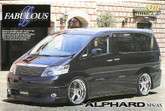 Aoshima 46197 Toyota Alphard MS/AS Fabulous Custom 1/24 scale kit